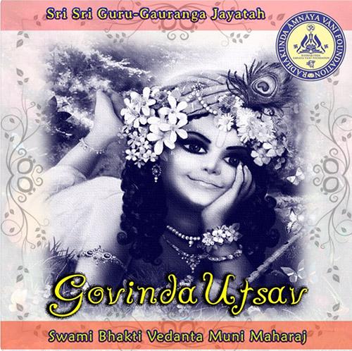 Govinda Utsav