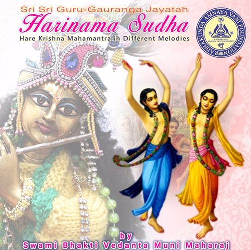 Harinama Sudha